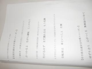 CIMG1516.JPG
