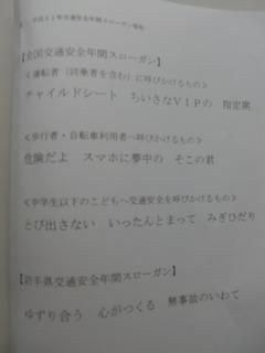CIMG1589.JPG