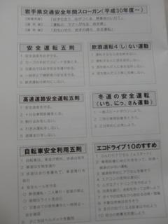 CIMG1590.JPG