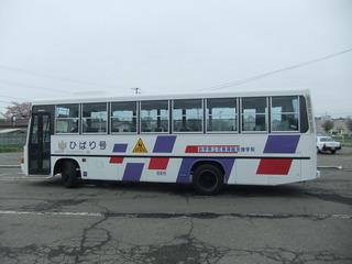 DSCF2064[1].JPG