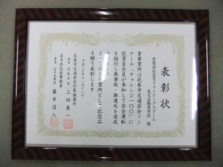 DSCF2407[1].JPG