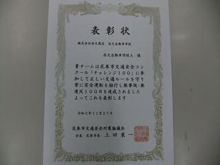 DSCF4376[1].JPG