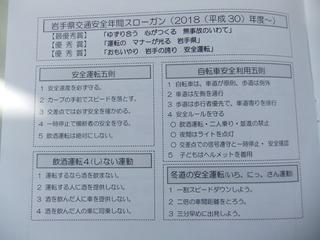 DSCF4721[1].JPG