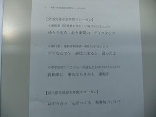 DSCF4722[1].JPG